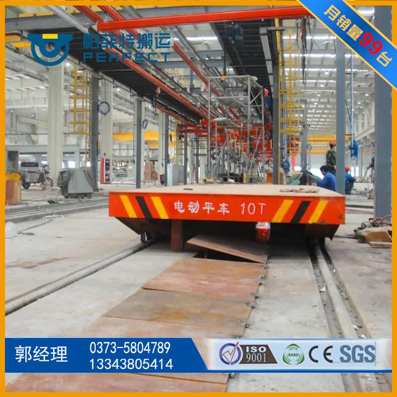13t滑触线供电型轨道平板车