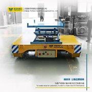 5T无轨蓄电池电动平车