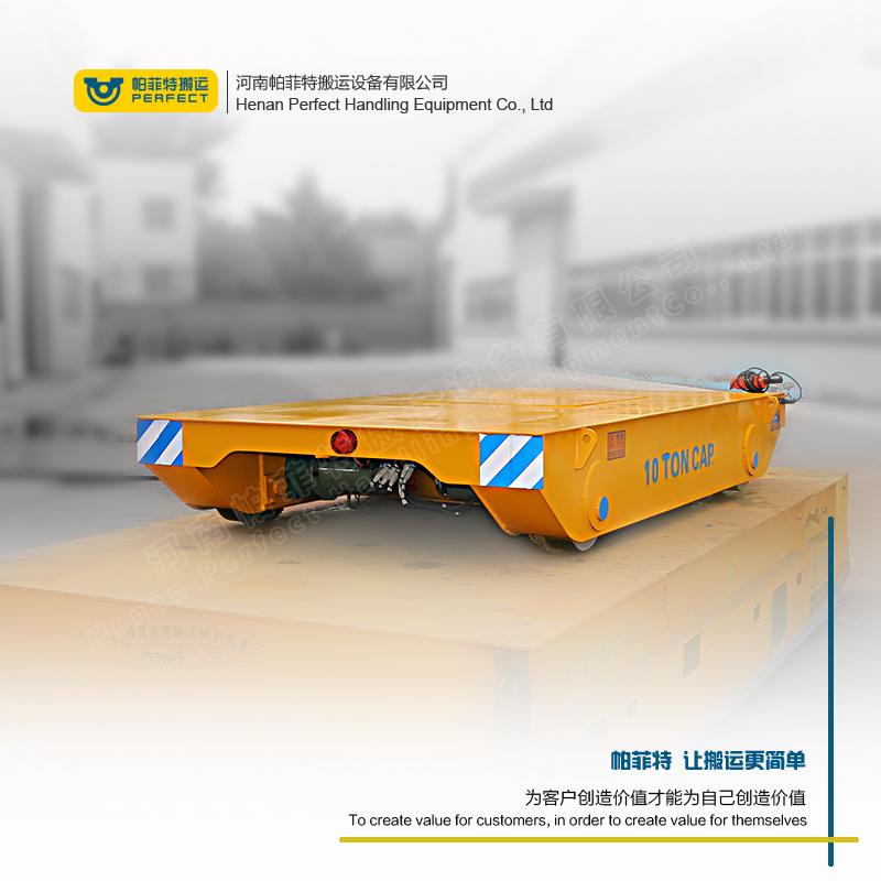 10T轨道蓄电池电动平车与其它车的区别